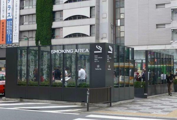 Et si on s'inspirait de nos amis japonais en créant des zones fumeurs vertes & à ciel ouvert.On arrive à la gare hop on fume hop on repart